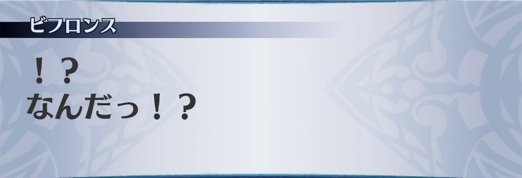 f:id:seisyuu:20210125111712j:plain