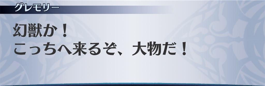 f:id:seisyuu:20210125111746j:plain