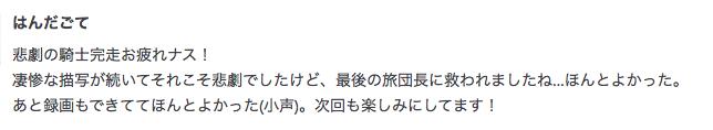 f:id:seisyuu:20210125214157p:plain