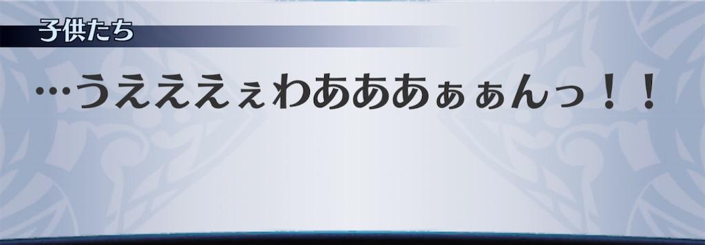 f:id:seisyuu:20210126030206j:plain