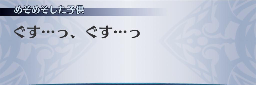 f:id:seisyuu:20210126030510j:plain