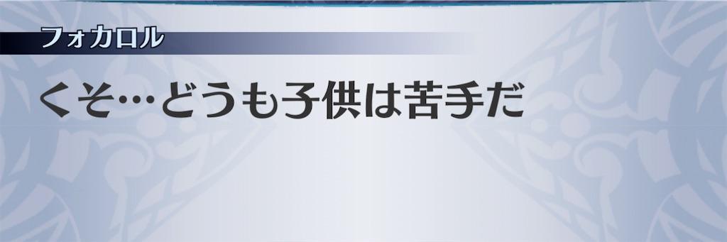f:id:seisyuu:20210126030625j:plain