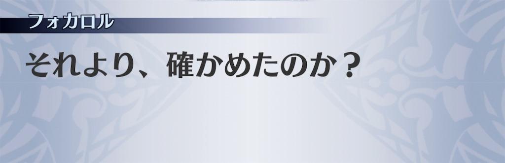 f:id:seisyuu:20210126031015j:plain
