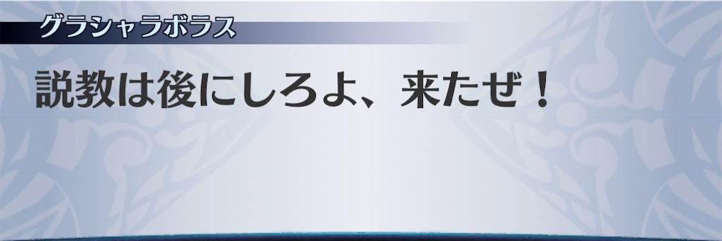 f:id:seisyuu:20210126031303j:plain