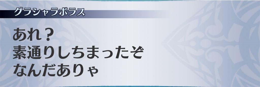 f:id:seisyuu:20210126031428j:plain