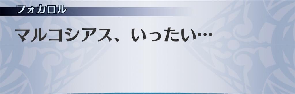 f:id:seisyuu:20210126031524j:plain