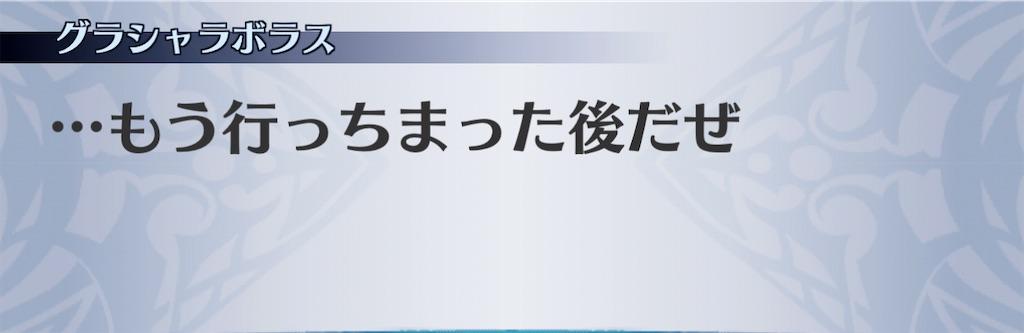 f:id:seisyuu:20210126031744j:plain