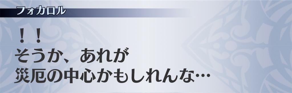 f:id:seisyuu:20210126032215j:plain