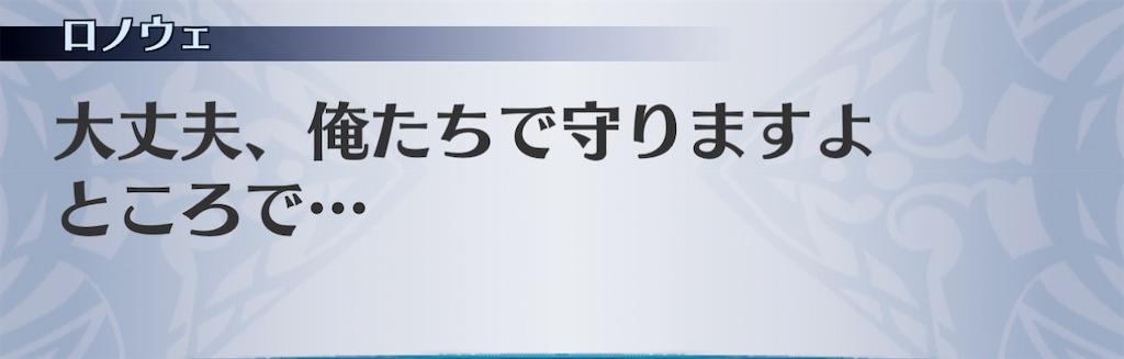 f:id:seisyuu:20210126032730j:plain