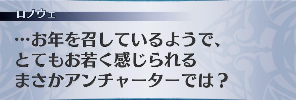 f:id:seisyuu:20210126032748j:plain