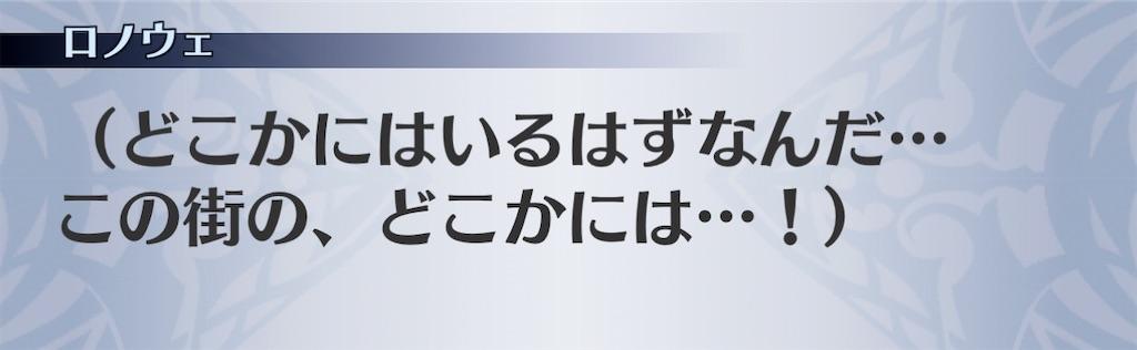 f:id:seisyuu:20210126033009j:plain