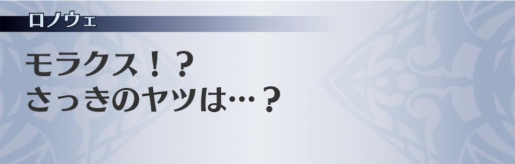 f:id:seisyuu:20210126033423j:plain