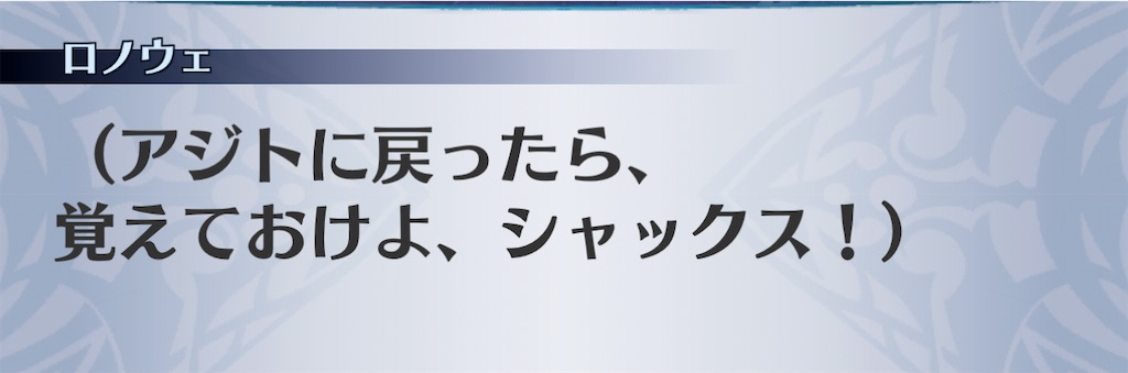 f:id:seisyuu:20210126033706j:plain