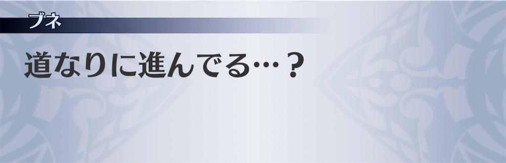f:id:seisyuu:20210127071735j:plain