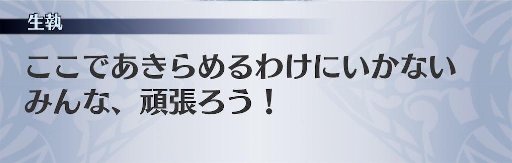 f:id:seisyuu:20210127071748j:plain