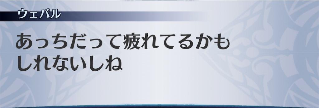 f:id:seisyuu:20210127071750j:plain