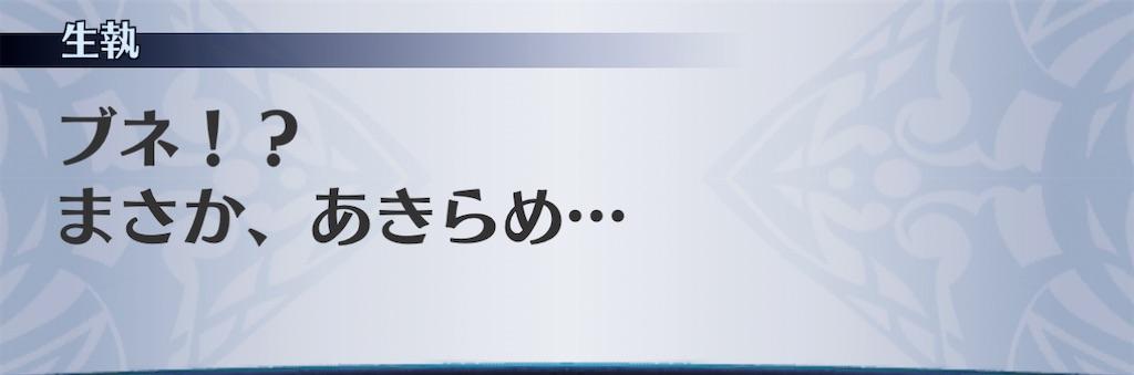 f:id:seisyuu:20210127073647j:plain