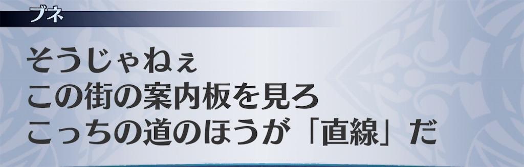 f:id:seisyuu:20210127073650j:plain