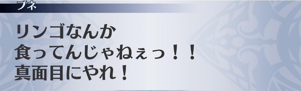 f:id:seisyuu:20210127075144j:plain