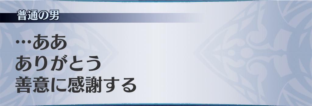 f:id:seisyuu:20210127085646j:plain