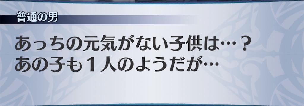 f:id:seisyuu:20210127085650j:plain