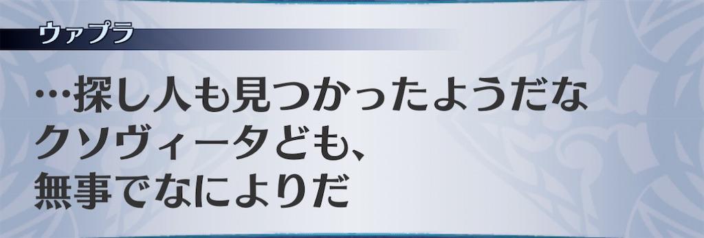 f:id:seisyuu:20210128085808j:plain