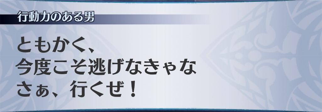 f:id:seisyuu:20210128090011j:plain