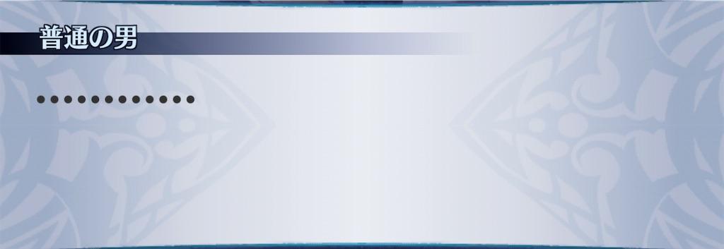 f:id:seisyuu:20210128090100j:plain