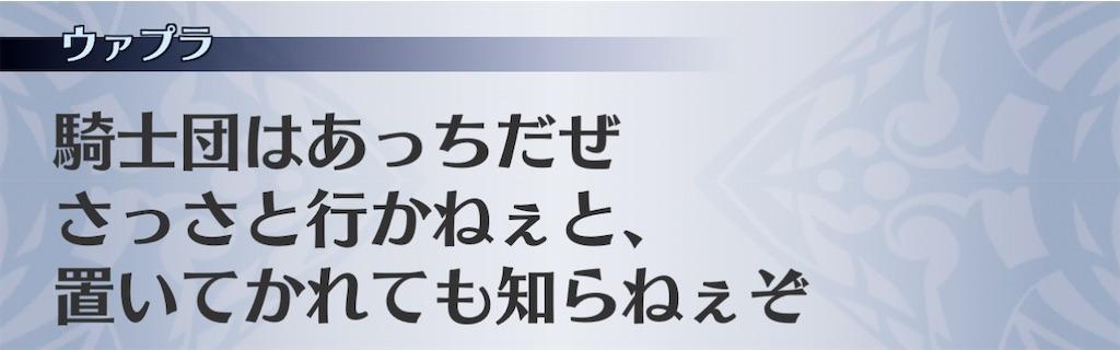 f:id:seisyuu:20210128090416j:plain