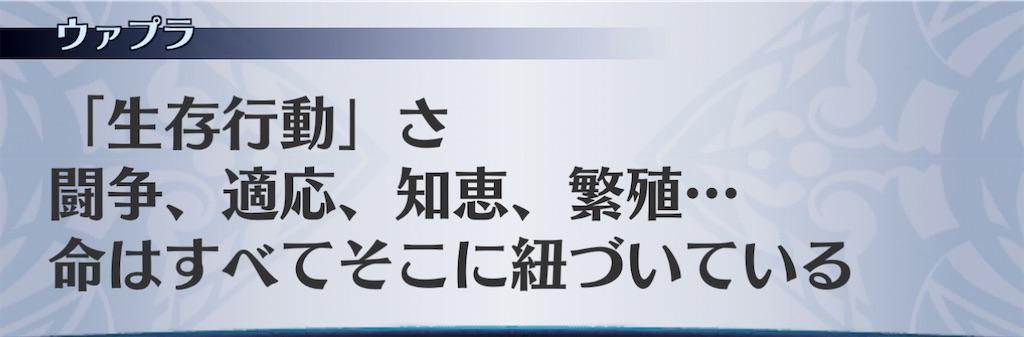 f:id:seisyuu:20210128091213j:plain