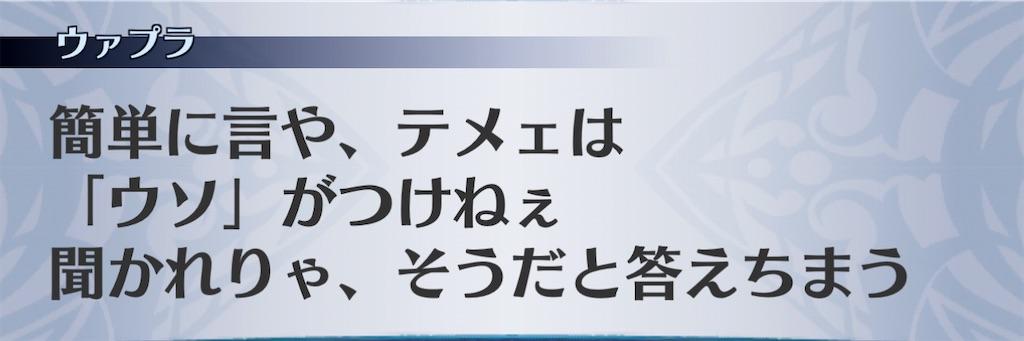 f:id:seisyuu:20210128091218j:plain