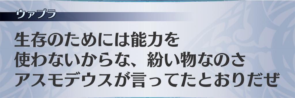 f:id:seisyuu:20210128091221j:plain