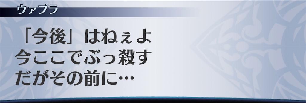 f:id:seisyuu:20210128091417j:plain