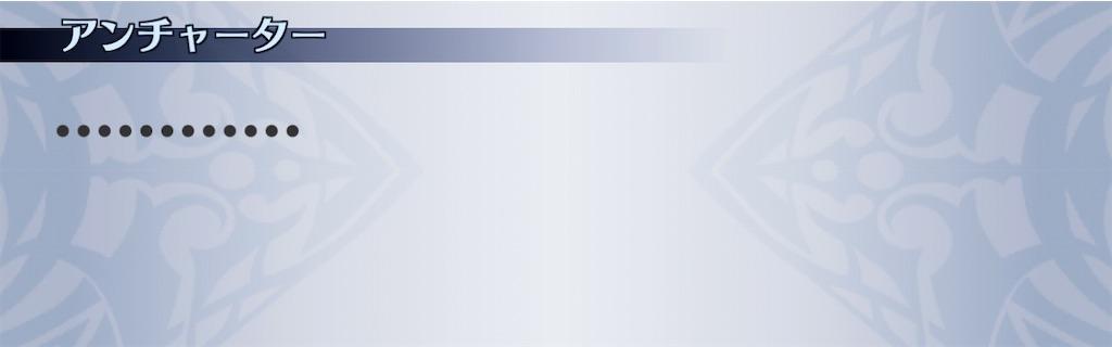 f:id:seisyuu:20210128091425j:plain