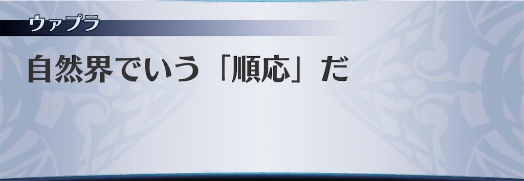 f:id:seisyuu:20210129120641j:plain