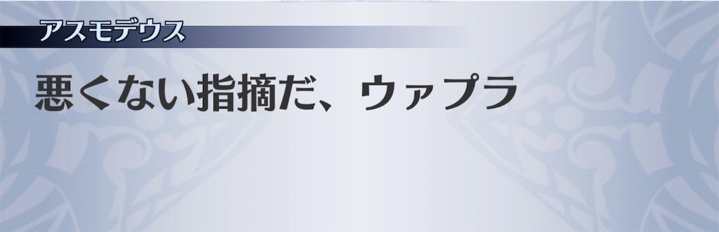 f:id:seisyuu:20210129120645j:plain