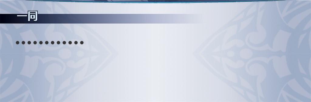 f:id:seisyuu:20210129120747j:plain