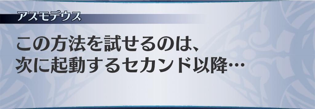 f:id:seisyuu:20210129120840j:plain