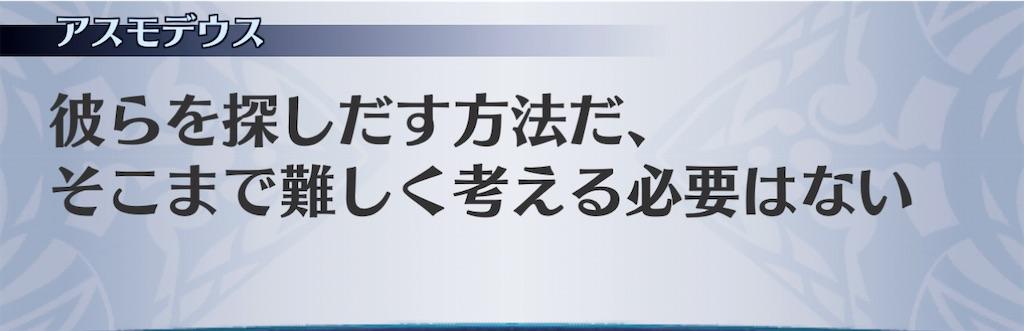 f:id:seisyuu:20210129121148j:plain