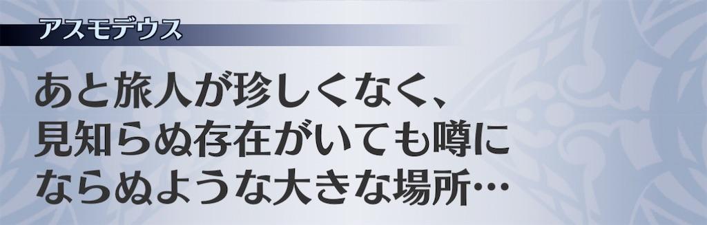 f:id:seisyuu:20210129121636j:plain