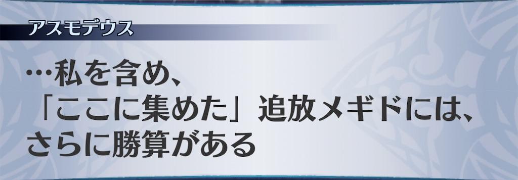 f:id:seisyuu:20210129121935j:plain