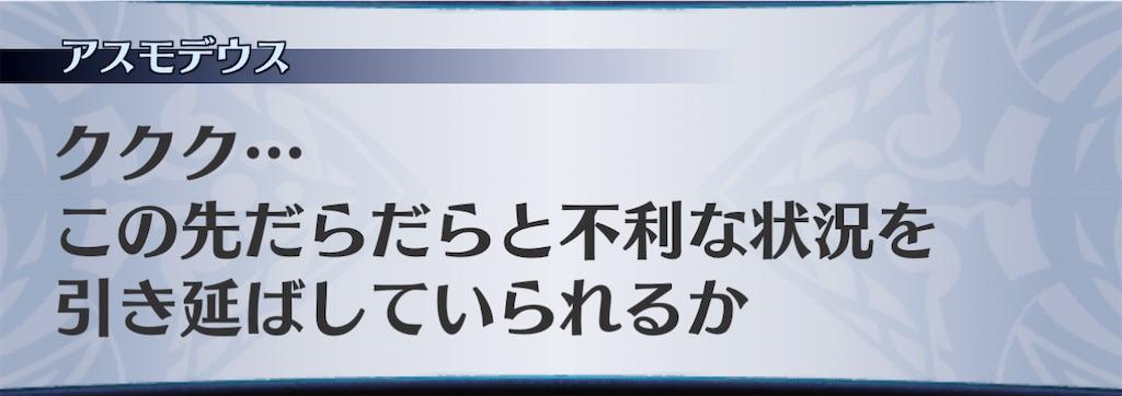 f:id:seisyuu:20210129122534j:plain