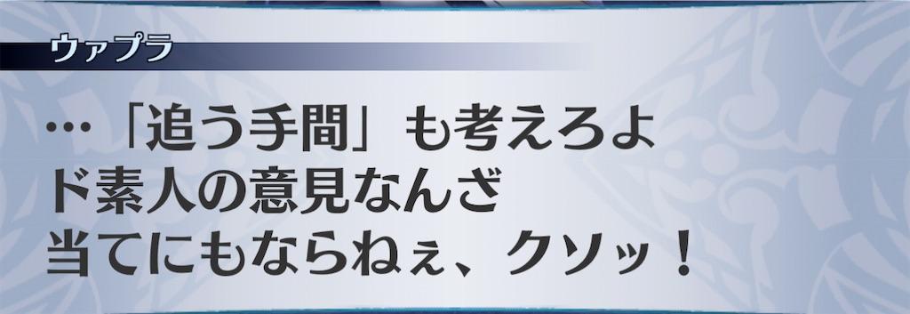 f:id:seisyuu:20210129123047j:plain