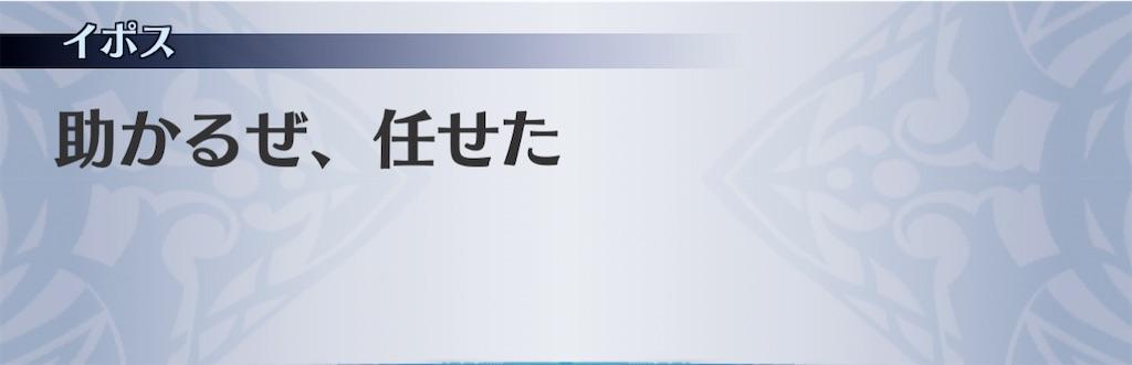 f:id:seisyuu:20210129124107j:plain