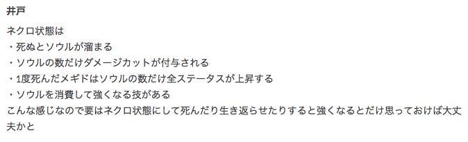 f:id:seisyuu:20210129195851p:plain