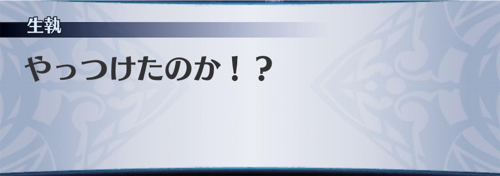 f:id:seisyuu:20210129203841j:plain