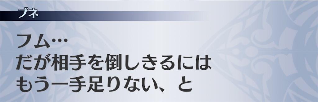 f:id:seisyuu:20210129204318j:plain