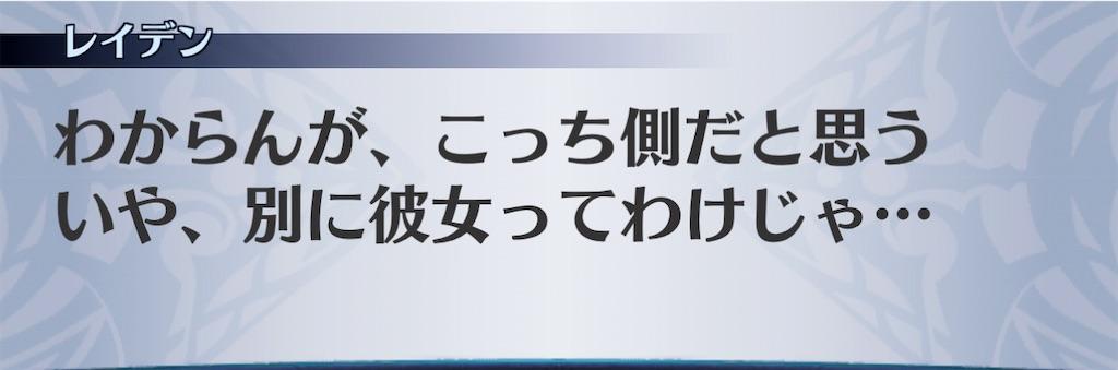 f:id:seisyuu:20210131013905j:plain