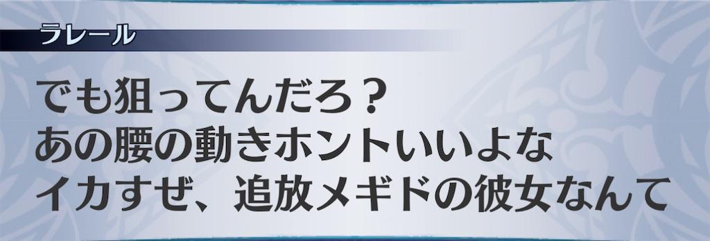 f:id:seisyuu:20210131013910j:plain