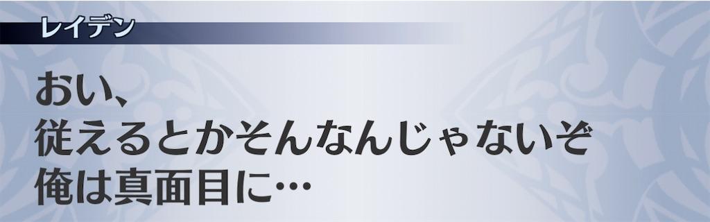 f:id:seisyuu:20210131014630j:plain